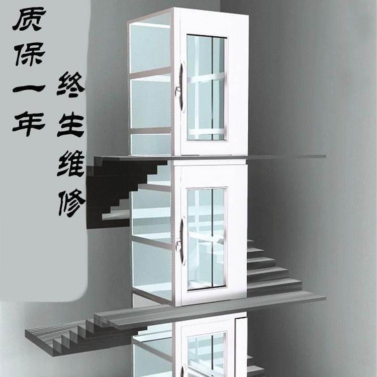 室内家用电梯厂家