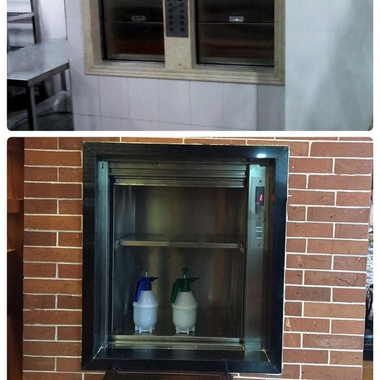 不锈钢传菜电梯